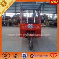 Heavy loading for chinese tricycles for cargo / three wheeled motor with hopper