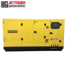 Low noise 120kw 160kva diesel generator set with soundproof canopy Automatic Start/Stop generator