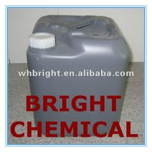 Brightening agent Benzyl pyridinium 3-carboxylate