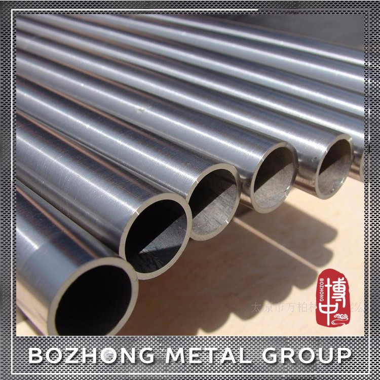 Hot sale Incoloy l Alloy 28 N08028 1.4563 Nickel ALLOY pipe sheet bar