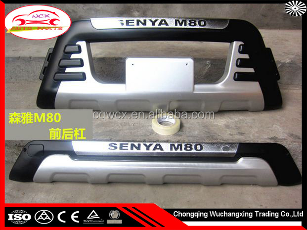 front and rear bumper for XENIA M80