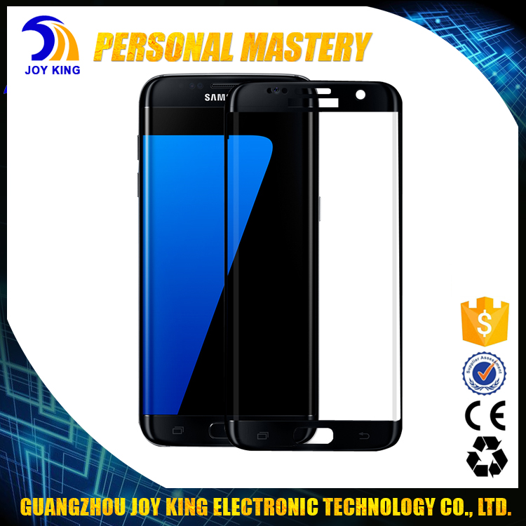 Factory Price Privacy Screen Protector For Samsung S7 Edge Full Cover Tempered Glass