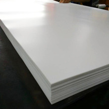 Printable 4x8 Rigid White PVC Plastic Sheets 1.5mm 2mm Thickness