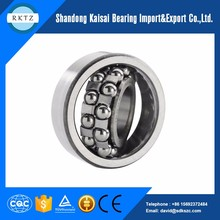 high precision stainless steel Self-aligning Ball Bearings