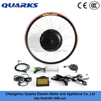 "26"" Alloy wheel 48v/60v/72v 2000w/3000w electric motor kit electric bicycle kit ebike conversion kit,KS205-01"