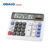 OS-2135 Prefect Design Fraction Calculator Electronic