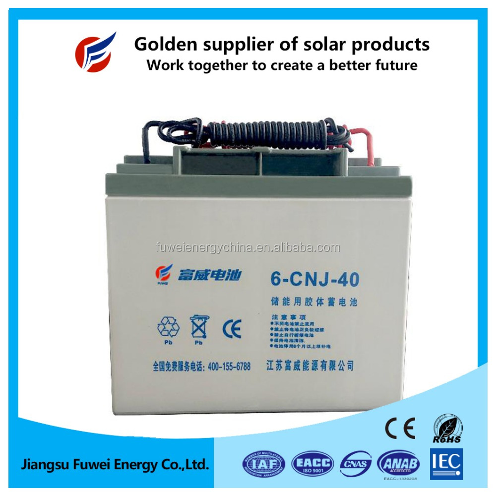 Staring power UPS Usage and open type Sealed Type Ni-Cd Medium High Rate storage batteries 12V 40Ah