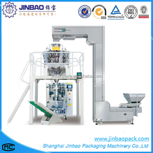 JBB-L720 automatic jelly powder packaging machine