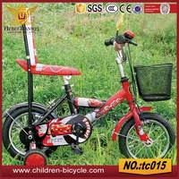 super popular new style baby cycle/children/kids bike/bicycle