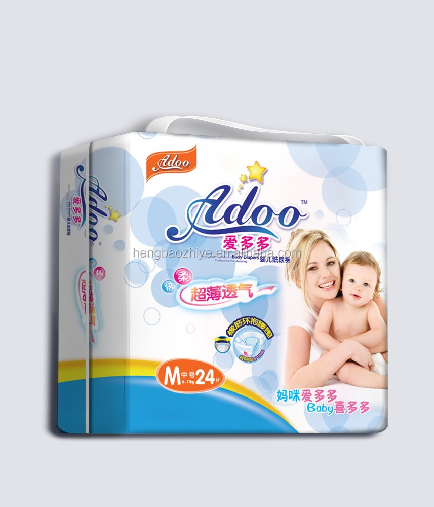 ADOO china Grade A baby nappy /second grade baby diaper/ sleepy baby diaper with coth-like film and magic tape