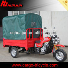 250cc cargo tricycles/ indian tricycle on sale/moped