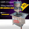 GDP 12 Semi Automatic Liquid Filling