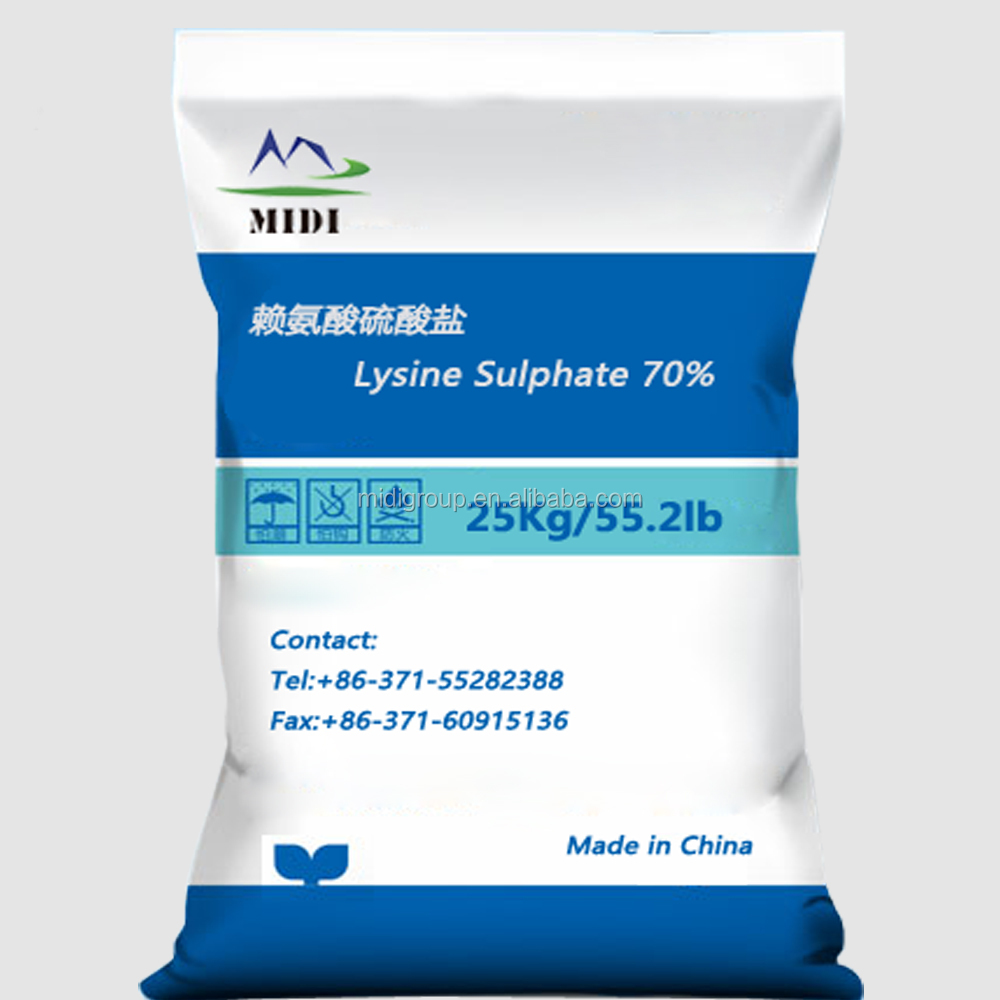 Feed Additive Lysine Price