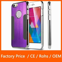 New Products Blade Brushed Style Aluminum Chrome Hard Cell Phone Case for iPhone 6 4.7''