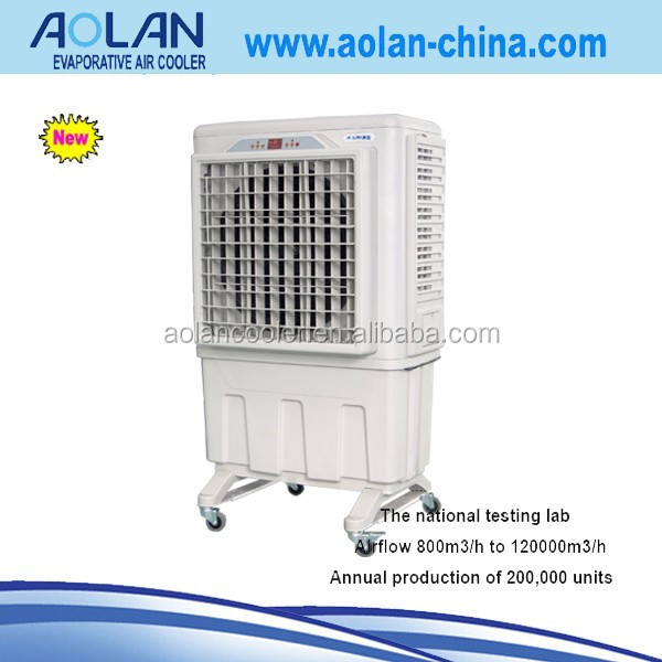 AOLAN 150W 6000m3/h axial fan floor standing swamp cooler
