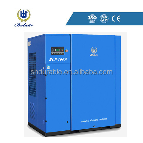 Energy saving variable frequency direct drive screw air compressor