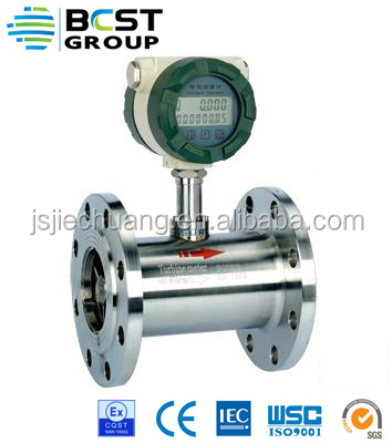 Intelligent Cold hot water type turbine flow meter price