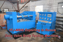 valve body testing machine, valve castings testing machine