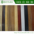 BY long board strand woven 12mm compressed bamboo flooring