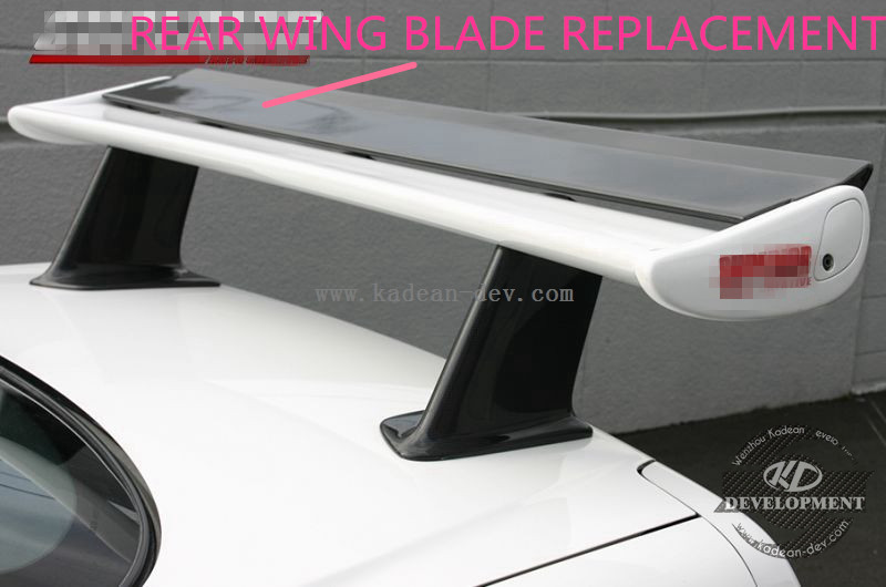 R34 GTR SUPERIOR STYLE REAR WING BLADE REPLACEMENT CARBON FIBER