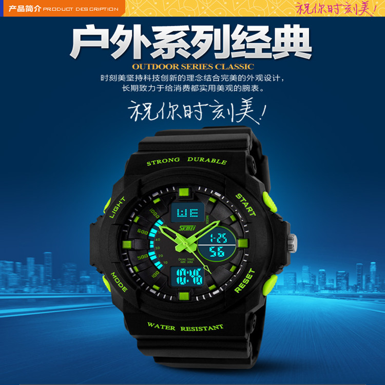 Multifunctional wrist watches military watch custom design