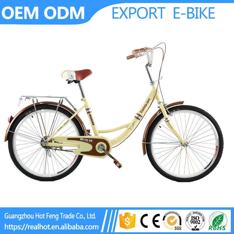 Cheap 24 inch For Lady Durable High Quality Chinese Factory set bicycle