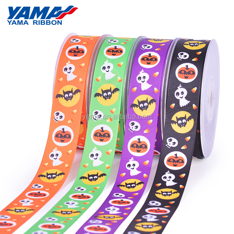 Halloween ribbon (1).jpg