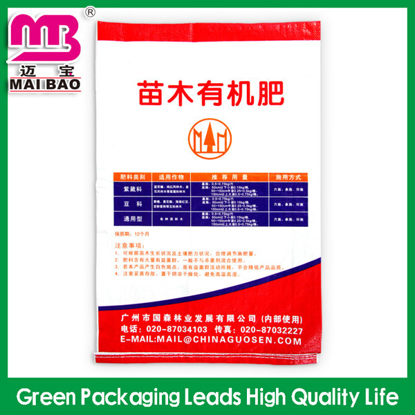 exquisite design 50kg bags of rice manufacturer