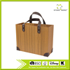 Wooden Grain Storage Double-sided Tote Basket