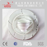 bone china coffee cups english bone china tea cups bone china manufacturers