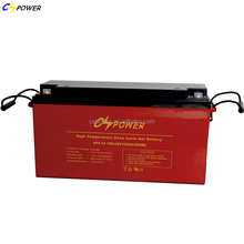 12V 150ah storage battery gel solar Inverter Batteries for solar power system