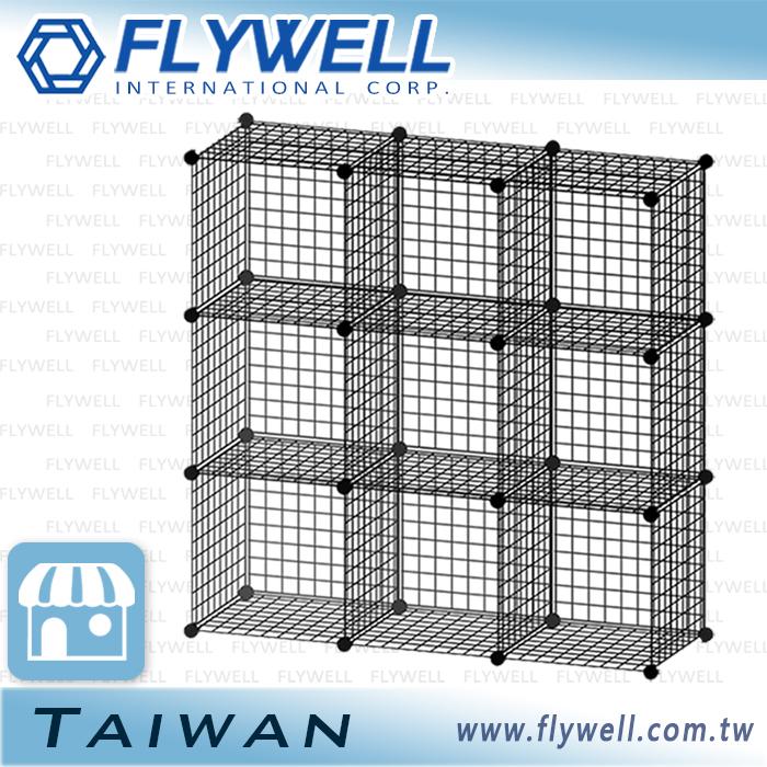 Stackable Metal Wire Grid Storage Cubes