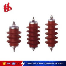 HY5WS-17/50 outdoor quality products metal oxide safety protection surge arrester