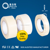 Trade Assurance Resistant UV 7 Days Usable Painting Masking Outdoor Masking Tape