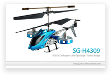 2016 Hot sale! 4CH rc alloy model helicopter toys with gyro manufacturer in China