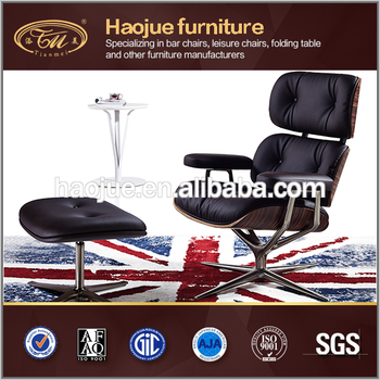 B338-1 Classic style lounge chair and the armrest can be adjusted