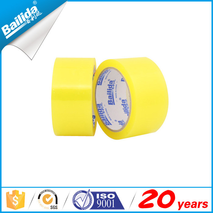 retail online shopping yellow color printed vinyl wide packaging tape