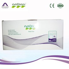 Adult Incontinent Disposable Mesh Pant / Nateen Brand