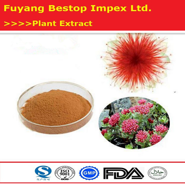 Mei Gui Hong Jing Tian Natural Rose Root Plant Extract/Rhodiola Root Powder