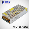 Led Strip Light Driver 180w 12v