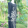 Black Simple Style Muslim/Islamic Dubai Dress Maxi Dress