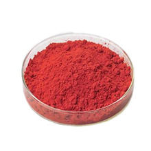 2017 best popular red yeast rice extract with good price