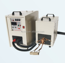 High-frequency heating machine electromagnetic induction water heater