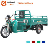 Chinese Three Wheel Electric Cargo Tricycle/Motorcycle/Car/Vehicle XG1000DQZH-6B