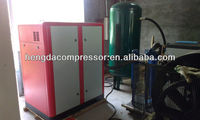50HP Variable Frequency Screw Compressor 50HP Water Cooling Screw 37KW Direct Drive Air Compressor