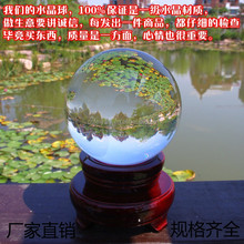 2016 high quality colorful crystal ball/colour glass crystal ball/ decorative fengshui Crystal color solid glass balls for sale
