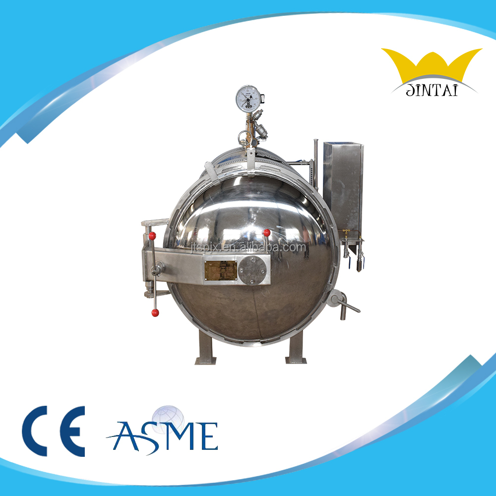 Stainless steel full-automatic hot water food sterilizer used industrial autoclave