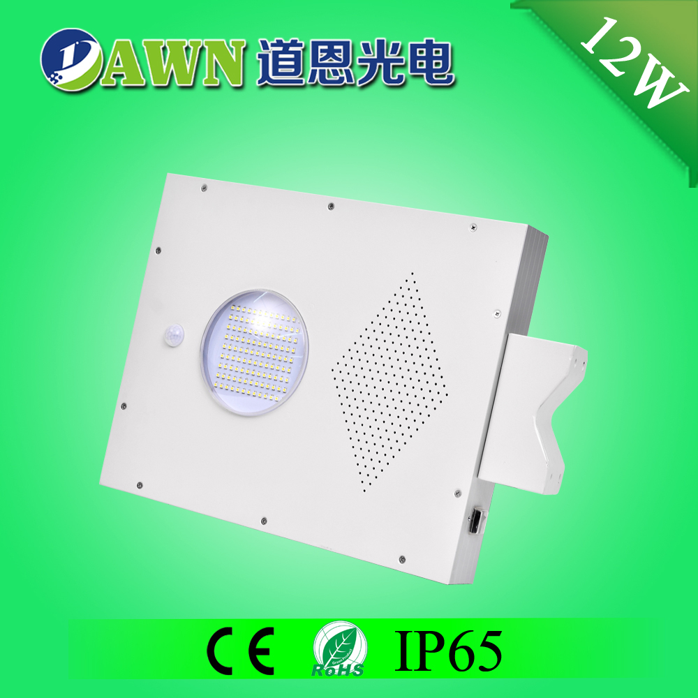 12W high efficiency 2015 new integrated all in one solar led street light all in one led for car