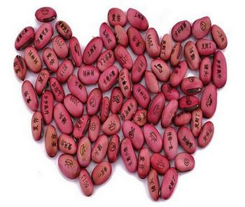 DIY wishes and messages on Magic Bean