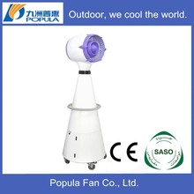 320W 94L 95sqm Italy Pump Ice Standing Fan
